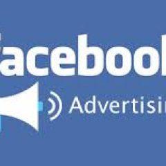 כמה כסף צריך להשקיע בפרסום בפייסבוק